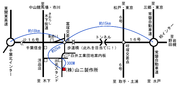 交通アクセスマップ